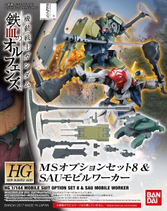 GUNDAM BROŃ 12965 MS OPTION SET 8 & SAU MOBILE WORKER