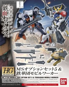 GUNDAM BROŃ 11243 OPTION SET 5 & TEKKADA