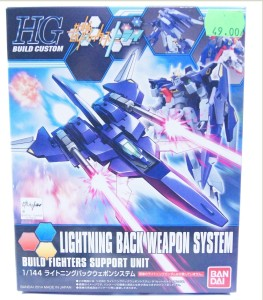 GUNDAM HG 93284 LIGHTNING BACK WEAPON