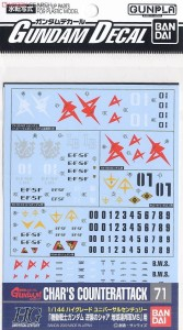 GUNDAM DECAL 071 for (1/144) Gundam Char`s Counter Attack E.F.S.F.