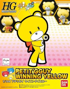 PETITGGUY 59147 WINNING YELLOW
