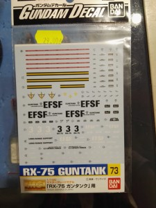 GUNDAM DECAL 073 for (MG) Guntank