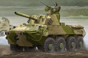 TRUMPETER 09559 1:35 2S23 Self-propelled