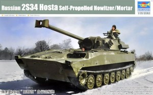 TRUMPETER 09562 1:35 Russian 2S34