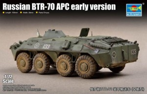 TRUMPETER 07137 1:72 BTR-70 APC early version